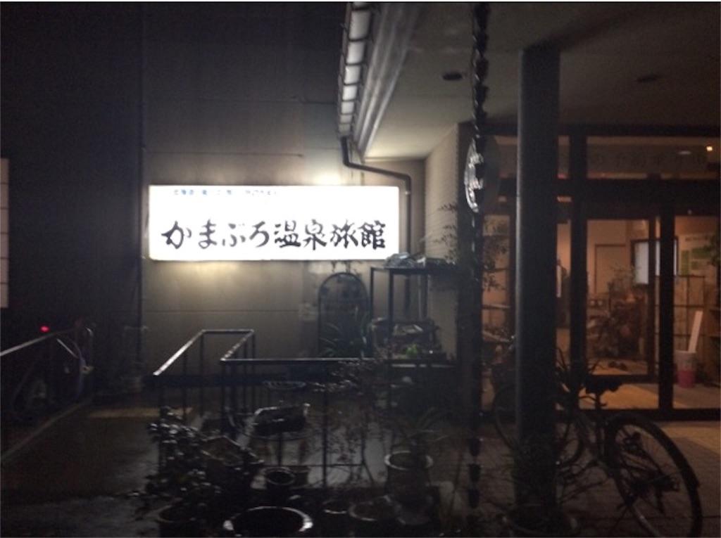 f:id:yururiururi:20170112160524j:image