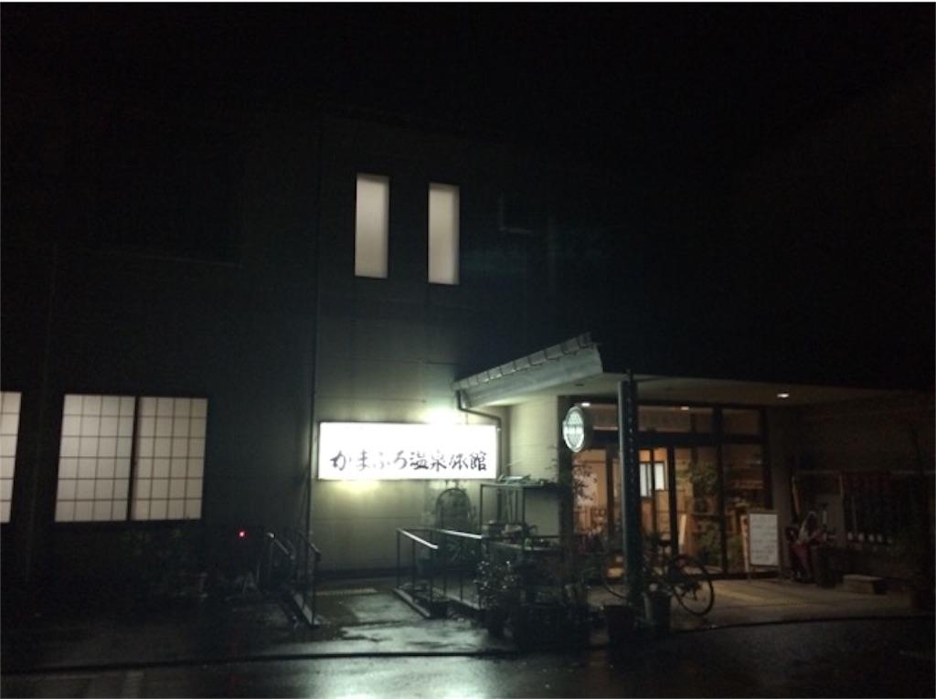 f:id:yururiururi:20170112160547j:image
