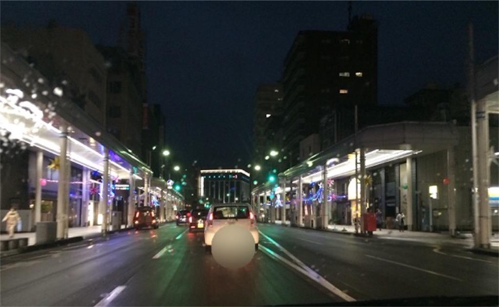 f:id:yururiururi:20170113203922j:image