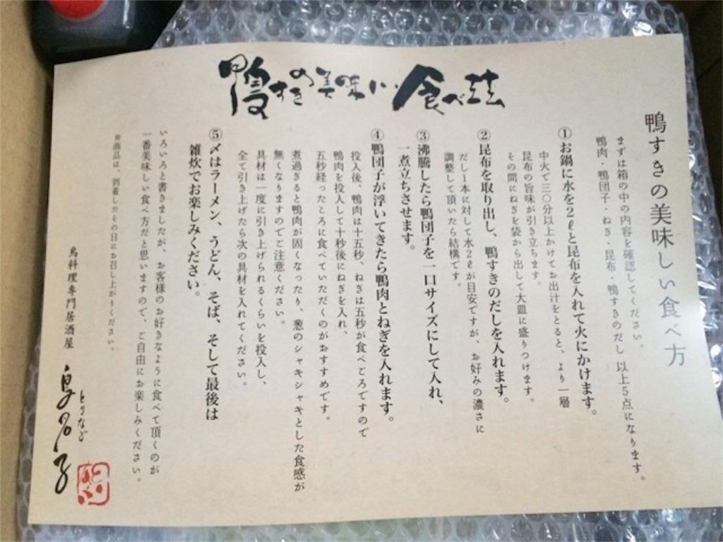 f:id:yururiururi:20170113213243j:image