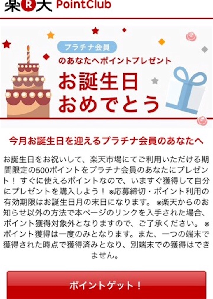 f:id:yururiururi:20170118222219j:image