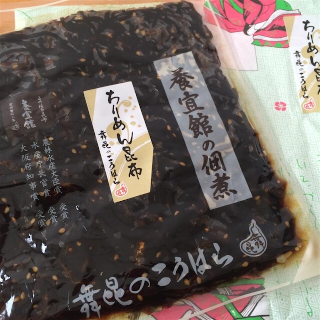 f:id:yururiururi:20170124212449j:image
