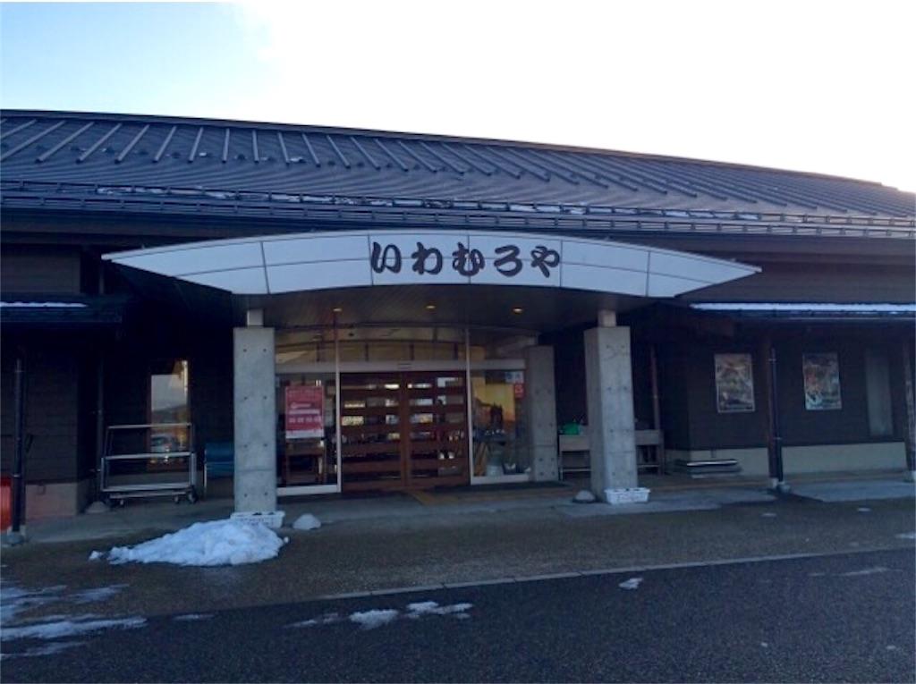 f:id:yururiururi:20170128231654j:image