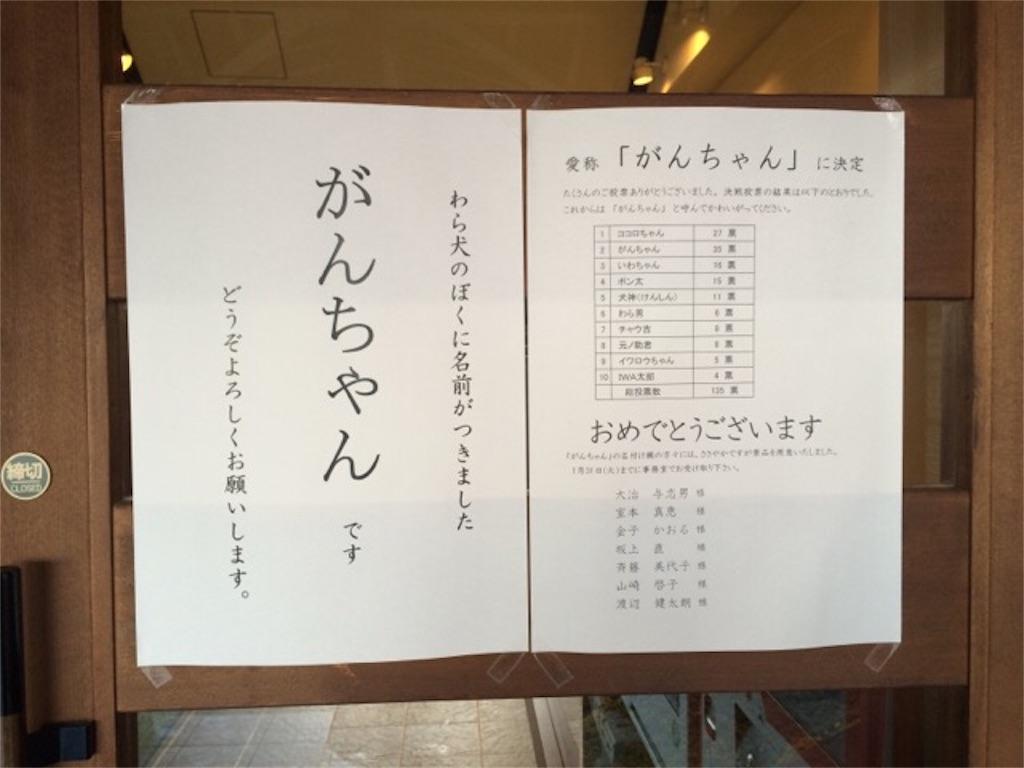 f:id:yururiururi:20170128232105j:image