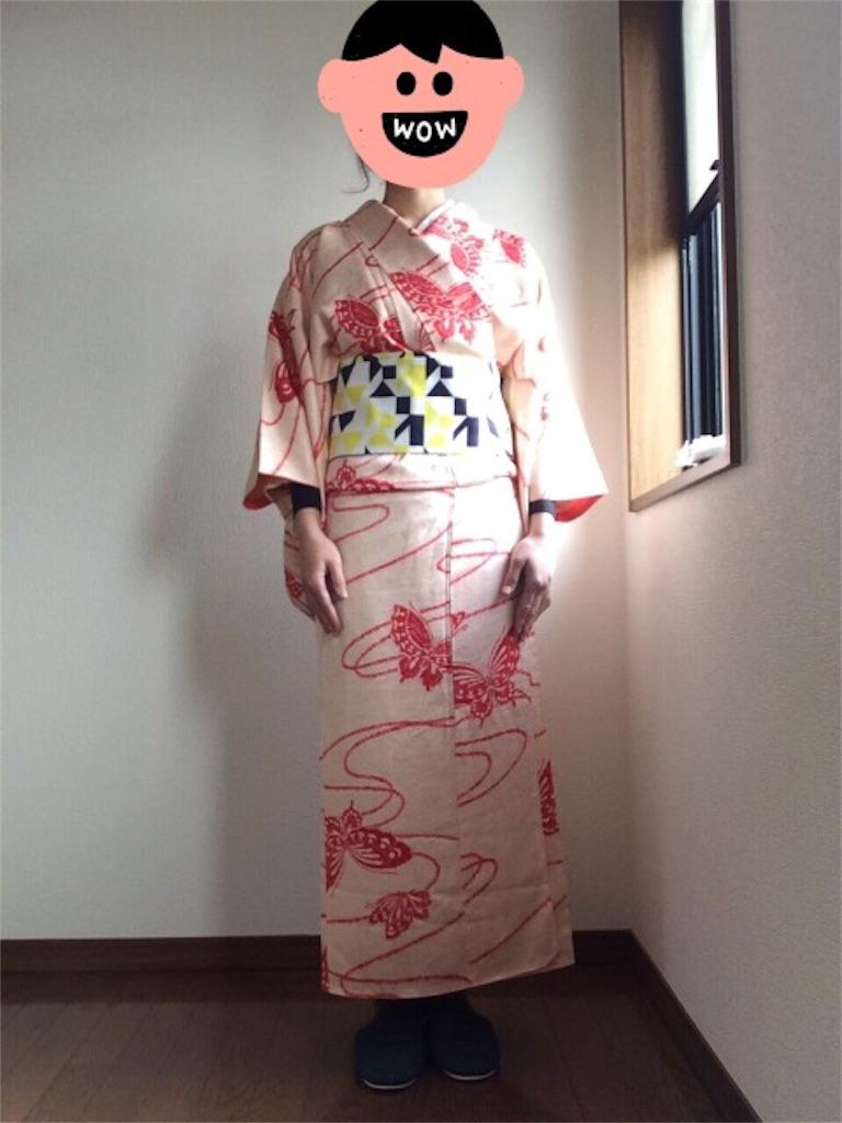 f:id:yururiururi:20170203161239j:image