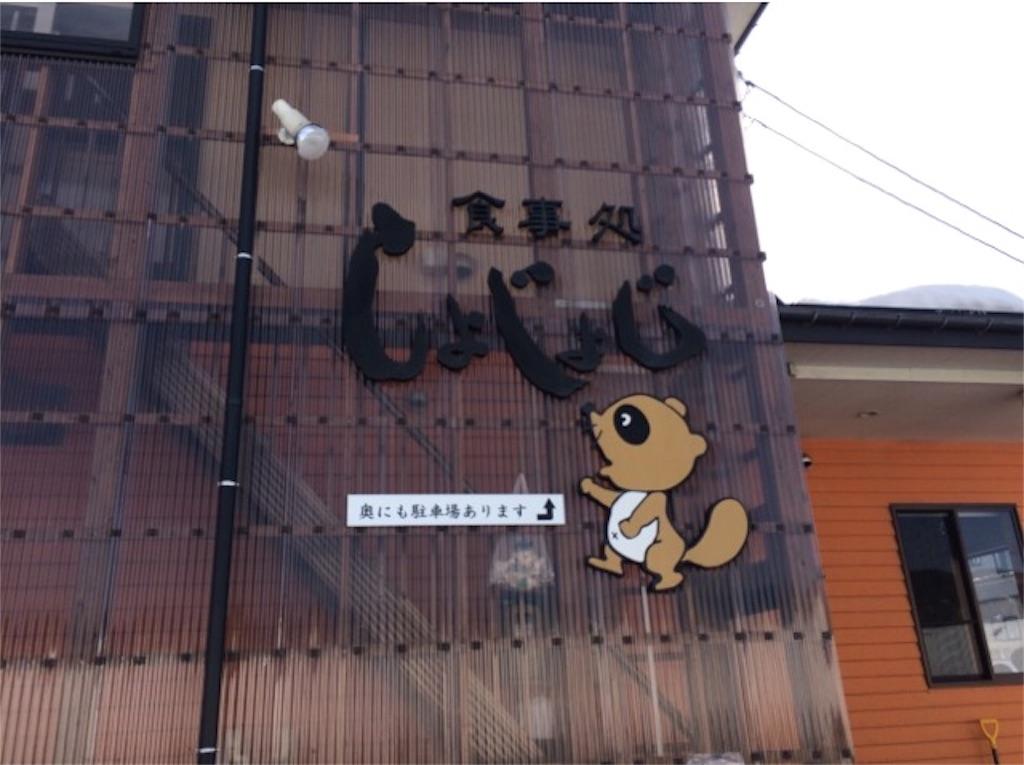 f:id:yururiururi:20170203220934j:image