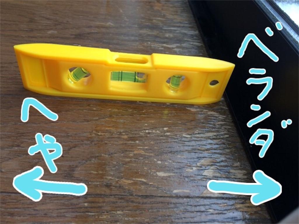 f:id:yururiururi:20170214213722j:image