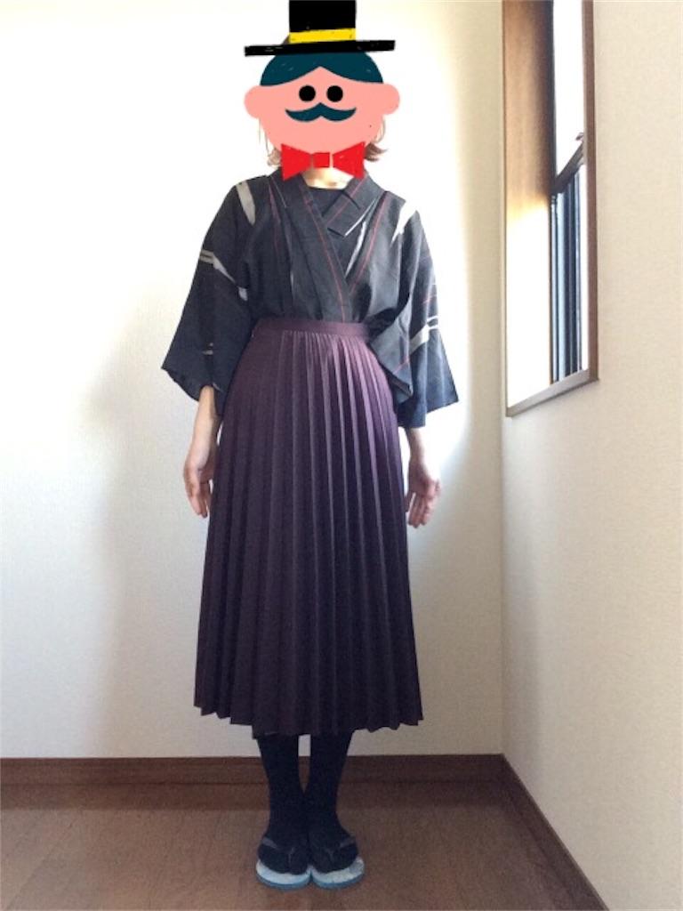 f:id:yururiururi:20170216151748j:image
