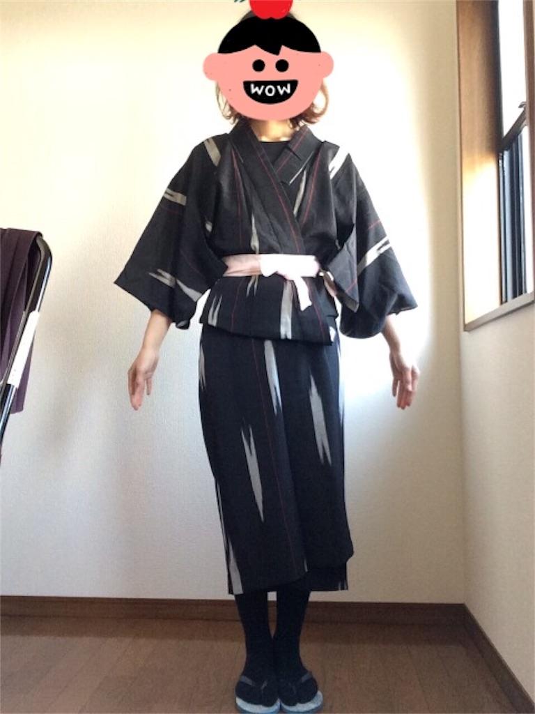 f:id:yururiururi:20170216151949j:image