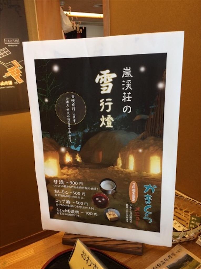 f:id:yururiururi:20170219122434j:image