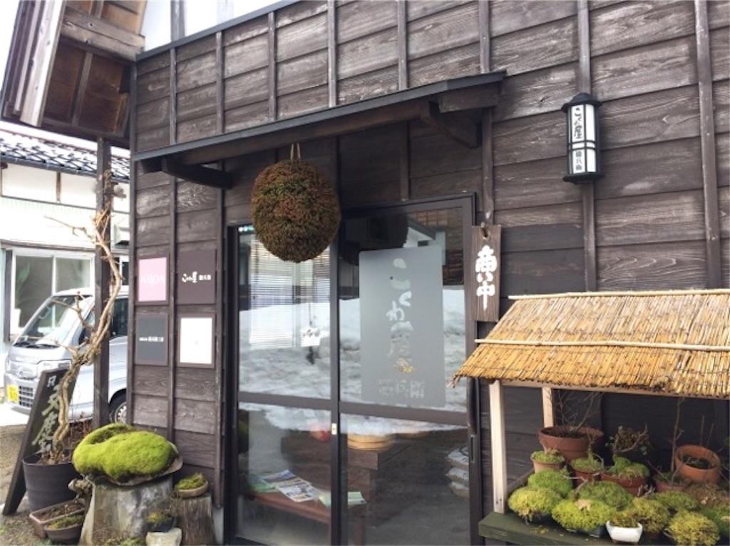 f:id:yururiururi:20170220164031j:image