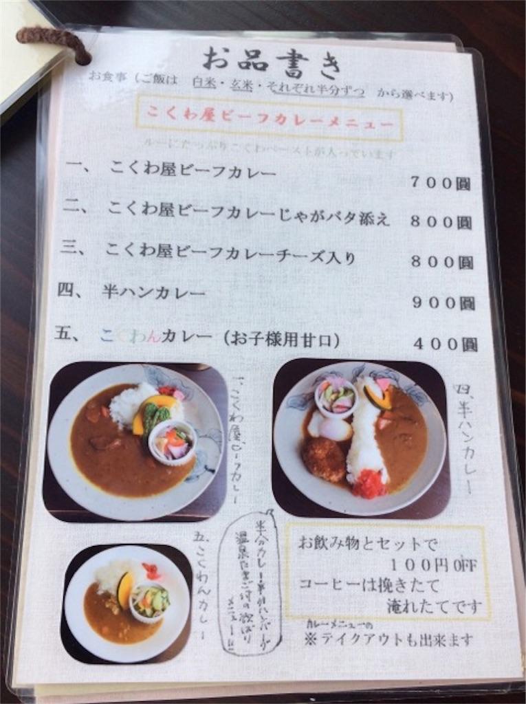 f:id:yururiururi:20170220164107j:image