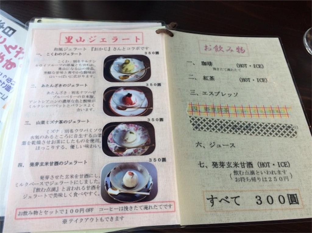 f:id:yururiururi:20170220164434j:image
