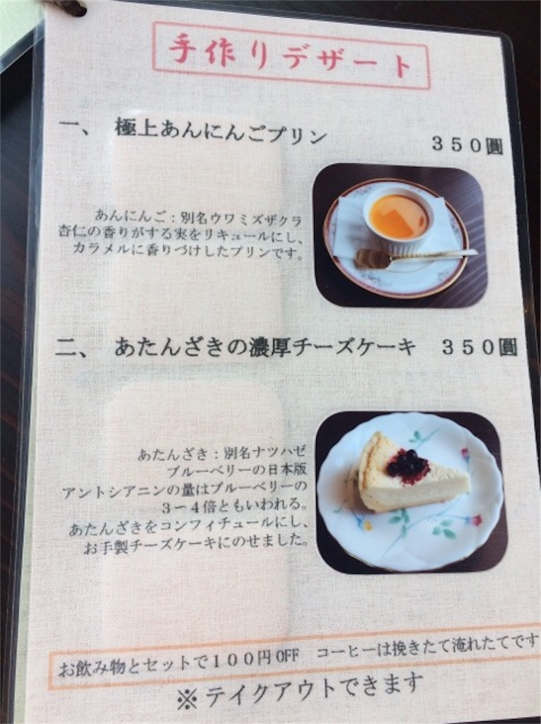 f:id:yururiururi:20170220164458j:image