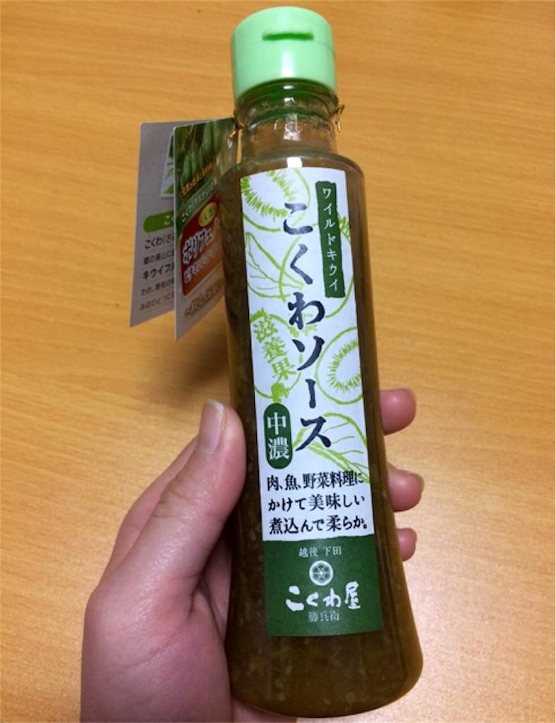 f:id:yururiururi:20170220210856j:image