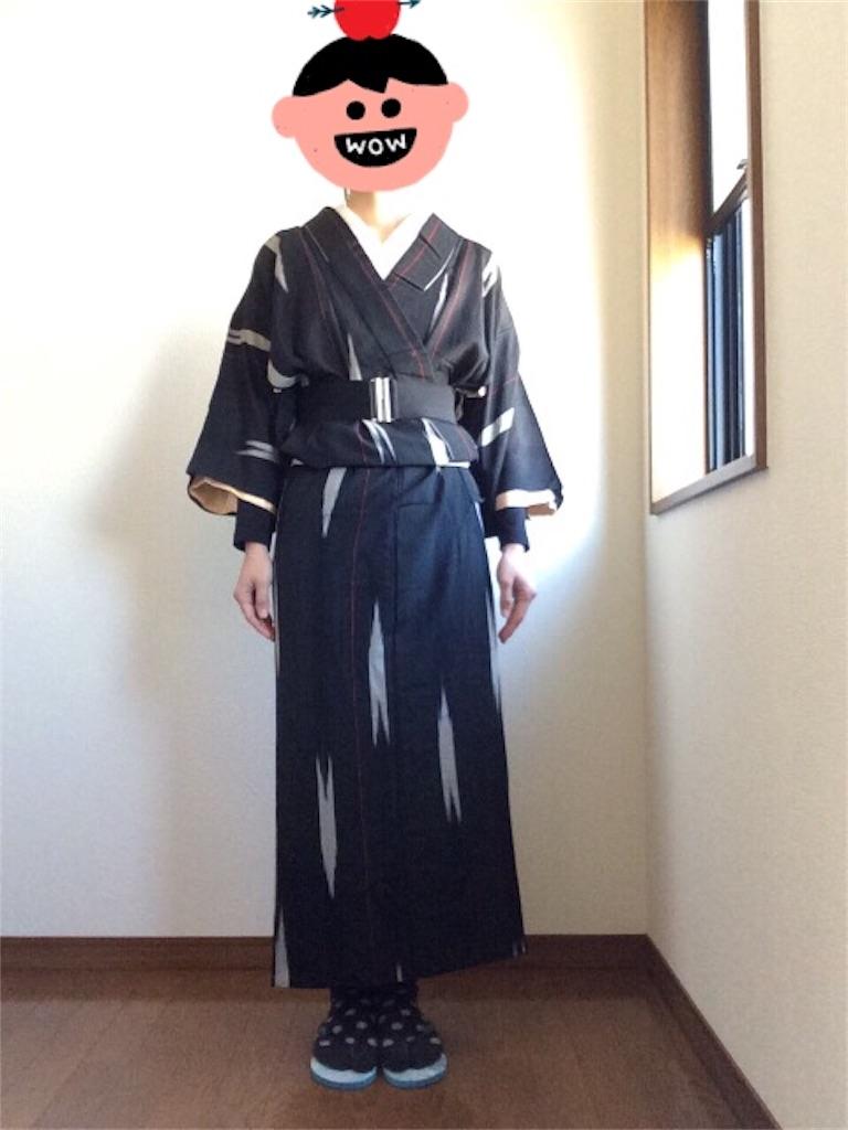 f:id:yururiururi:20170301204607j:image