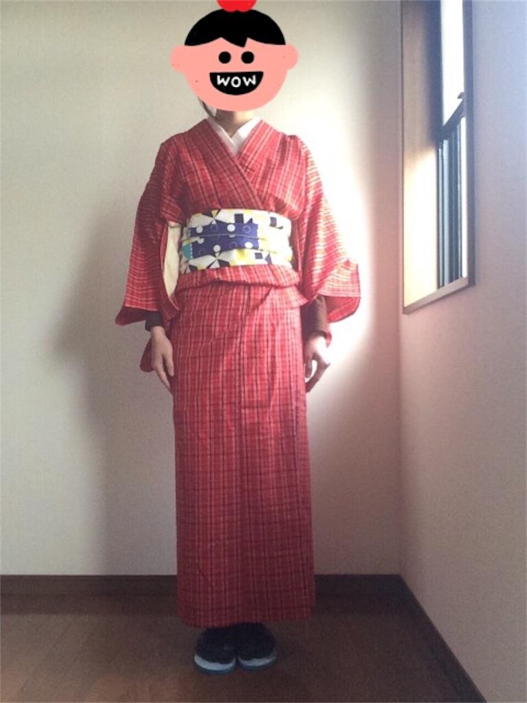 f:id:yururiururi:20170304175644j:image