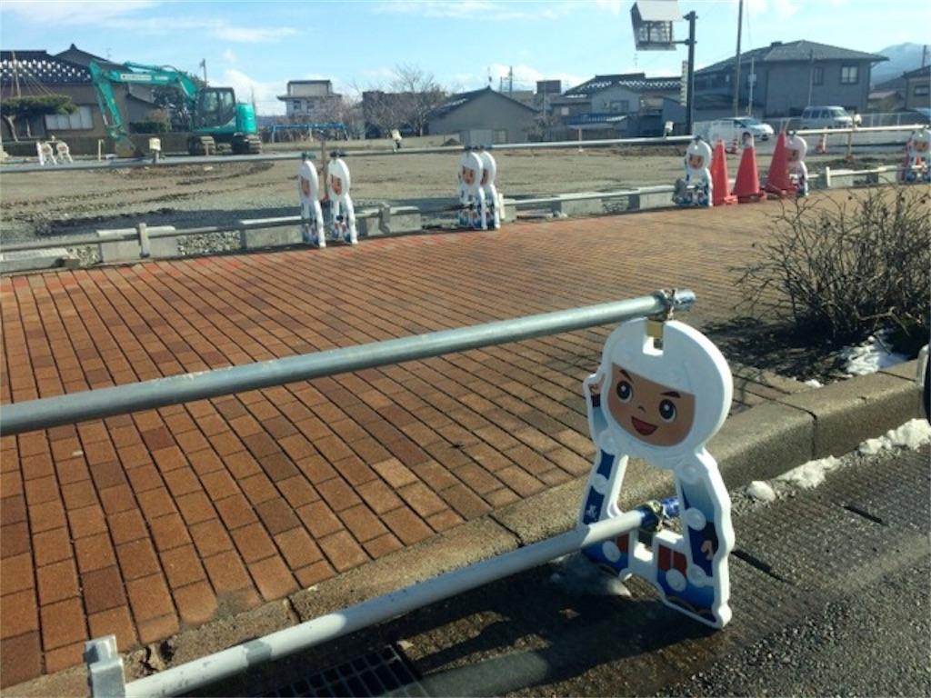 f:id:yururiururi:20170304235223j:image