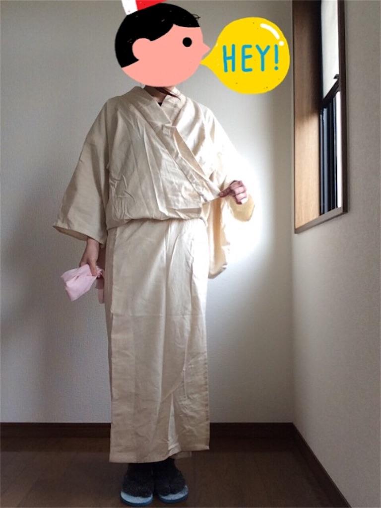 f:id:yururiururi:20170306144850j:image