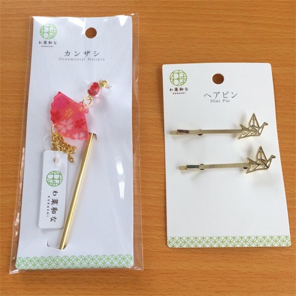 f:id:yururiururi:20170306145621j:image
