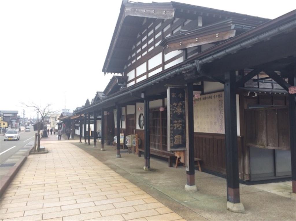 f:id:yururiururi:20170310120013j:image