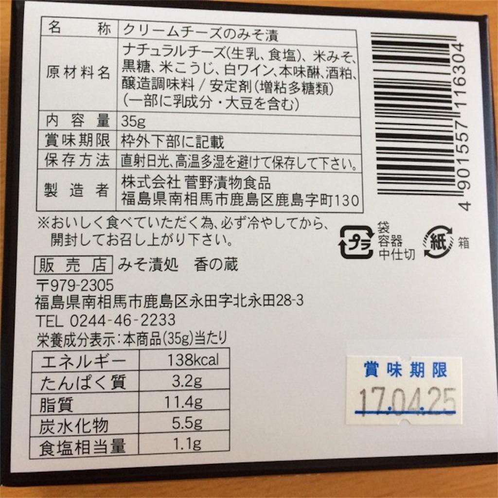 f:id:yururiururi:20170310220052j:image
