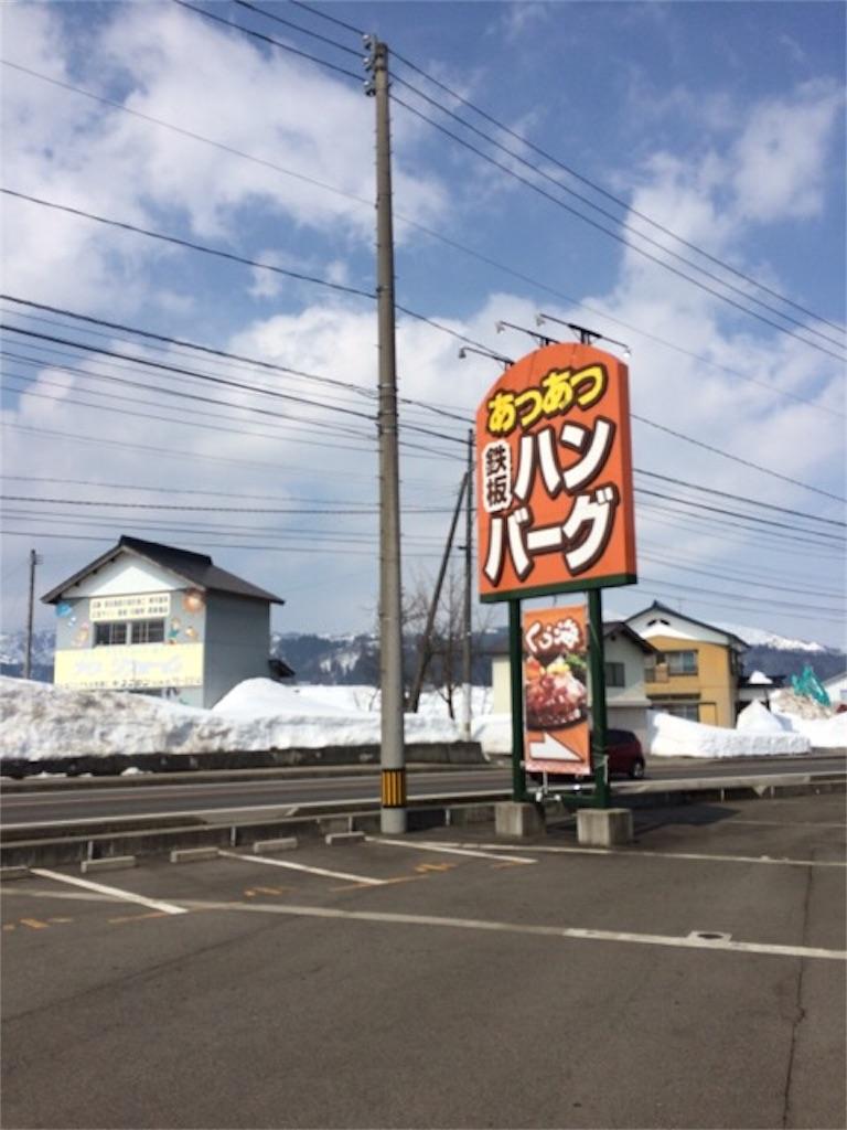 f:id:yururiururi:20170312224246j:image