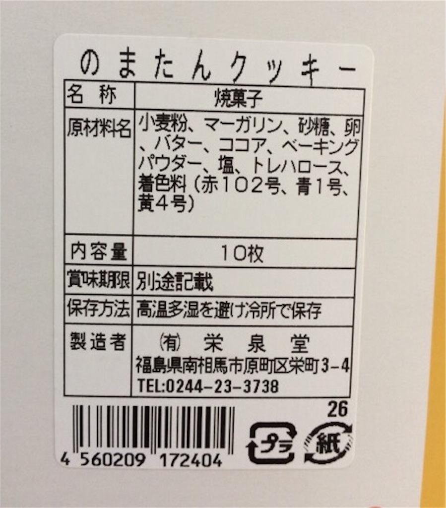f:id:yururiururi:20170317233512j:image