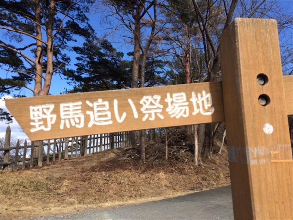 f:id:yururiururi:20170323121854j:image