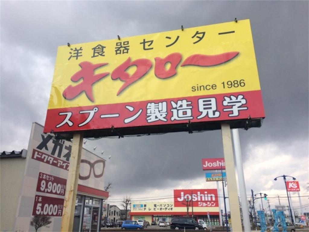 f:id:yururiururi:20170324102749j:image