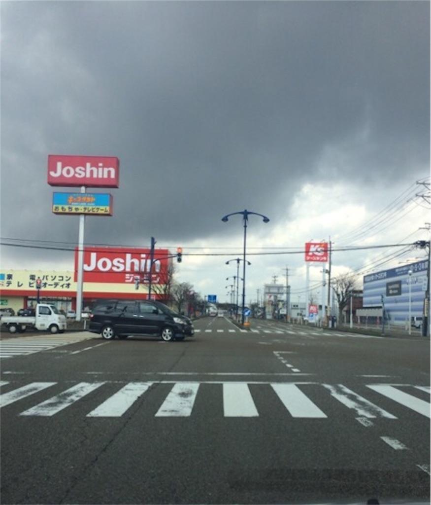 f:id:yururiururi:20170324102836j:image
