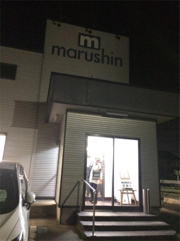f:id:yururiururi:20170330114840j:image