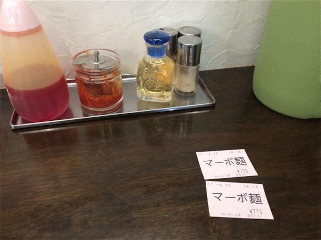 f:id:yururiururi:20170330114852j:image