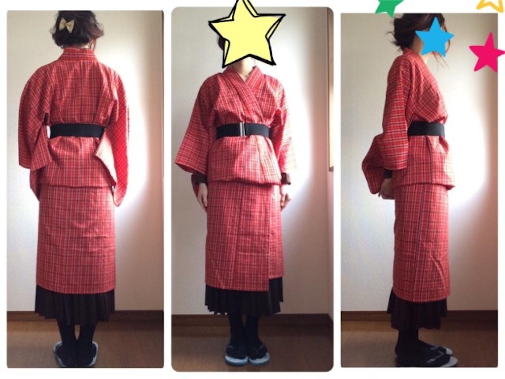 f:id:yururiururi:20170401205234j:image
