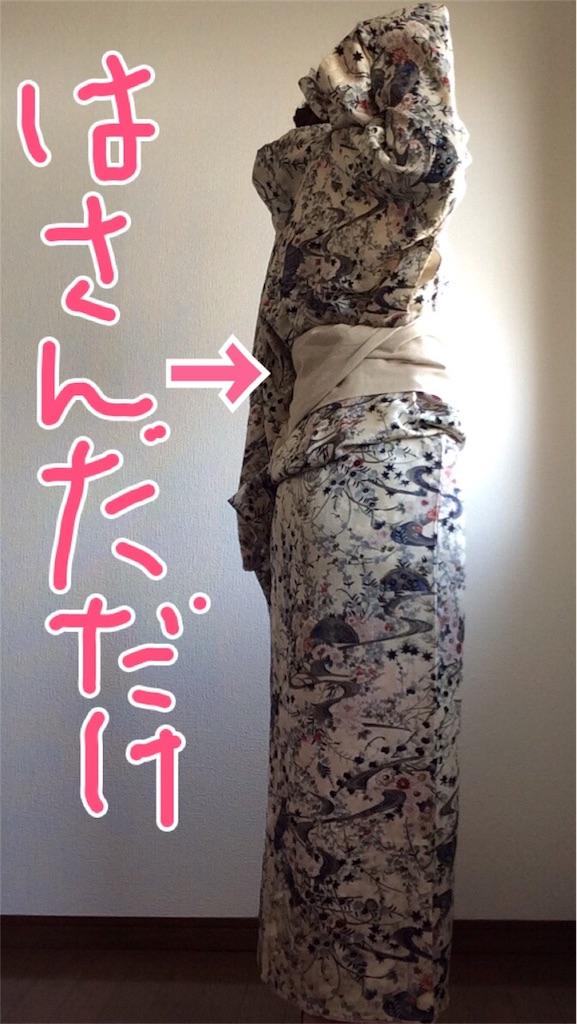 f:id:yururiururi:20170405170638j:image
