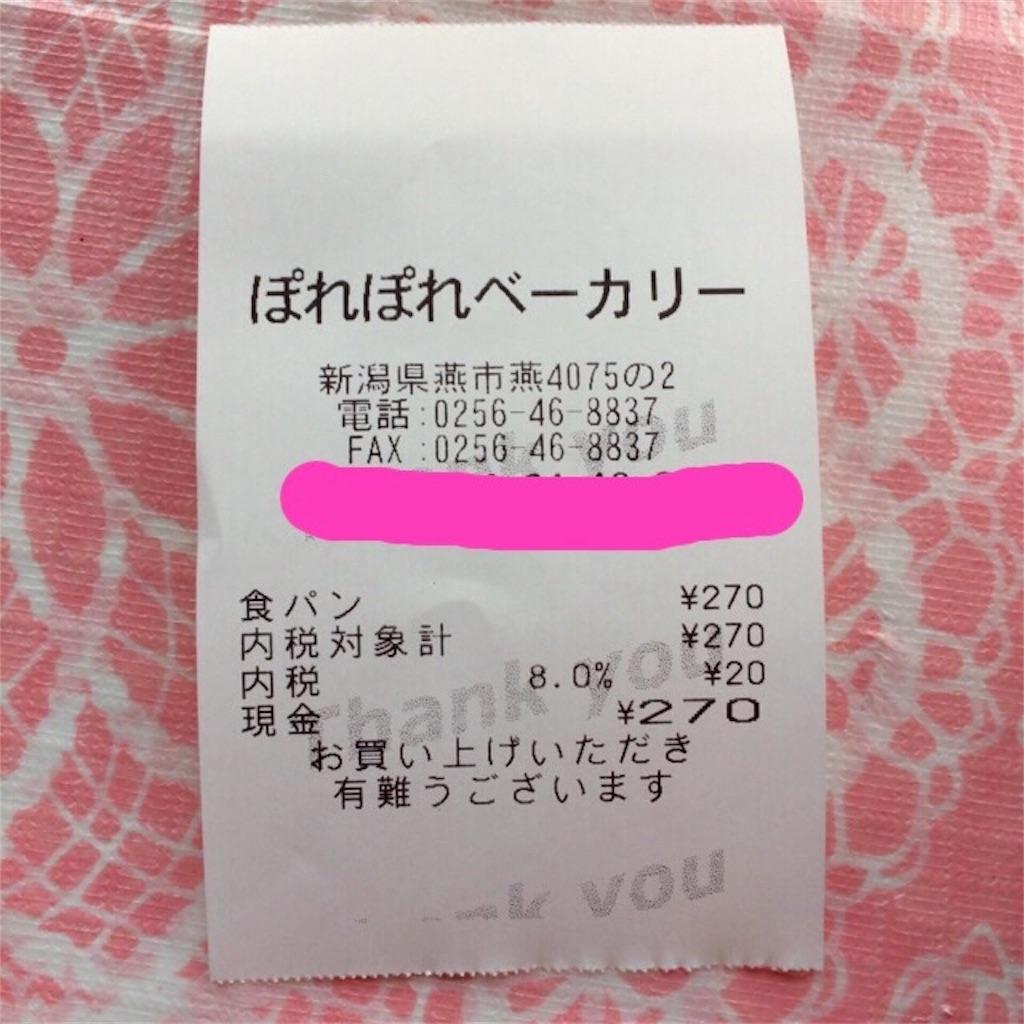 f:id:yururiururi:20170407151619j:image