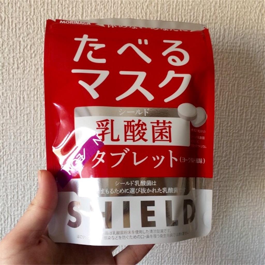 f:id:yururiururi:20170408093421j:image