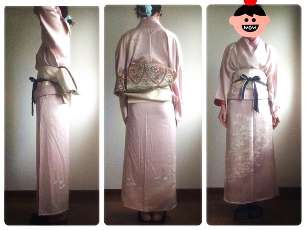 f:id:yururiururi:20170408095524j:image