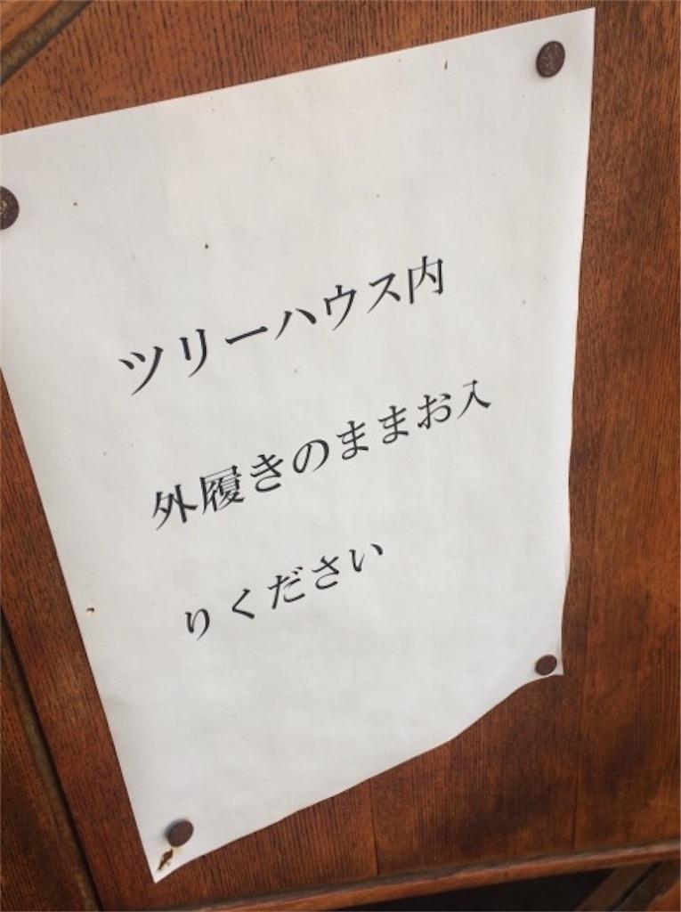 f:id:yururiururi:20170408153001j:image