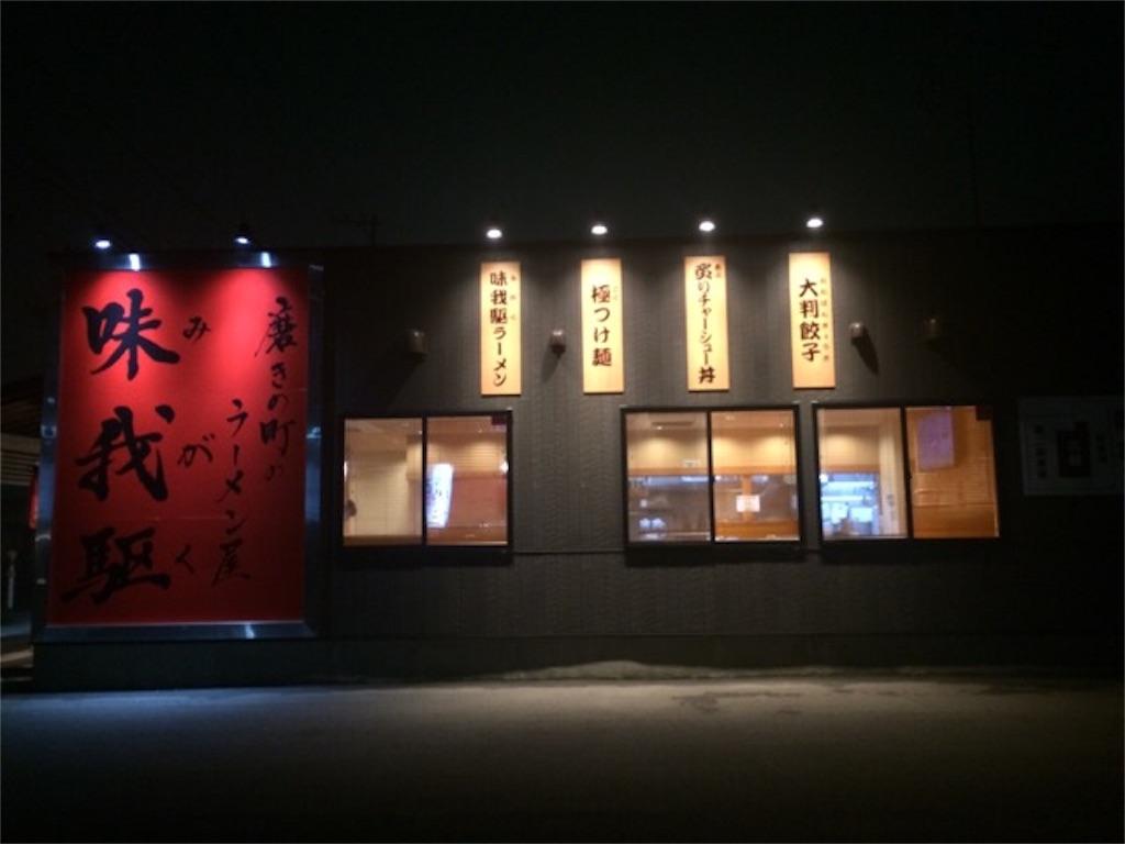 f:id:yururiururi:20170408170840j:image
