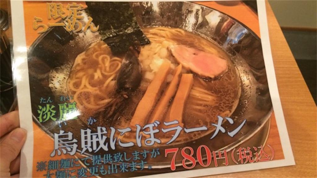 f:id:yururiururi:20170408171130j:image