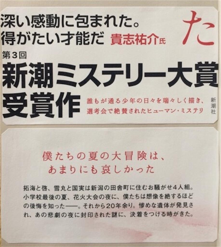 f:id:yururiururi:20170412133006j:image
