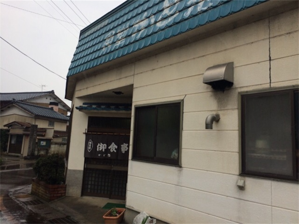f:id:yururiururi:20170415224425j:image