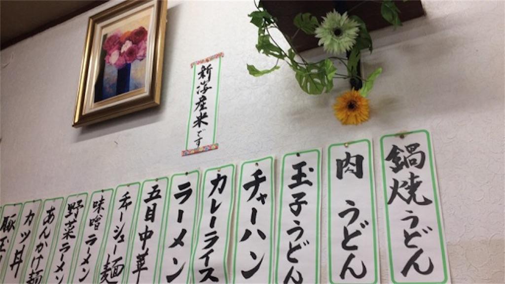 f:id:yururiururi:20170415224448j:image