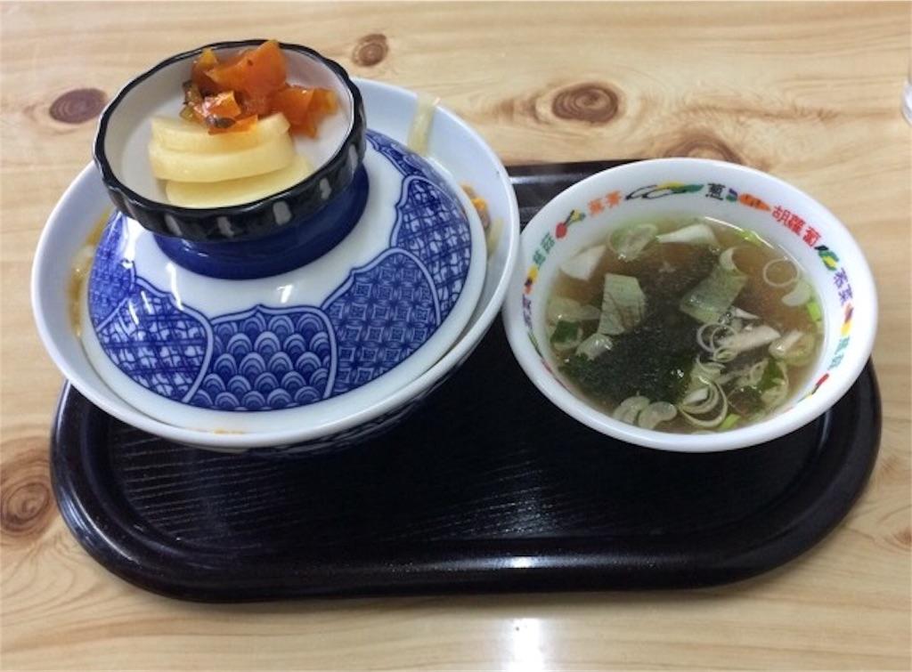 f:id:yururiururi:20170415224527j:image