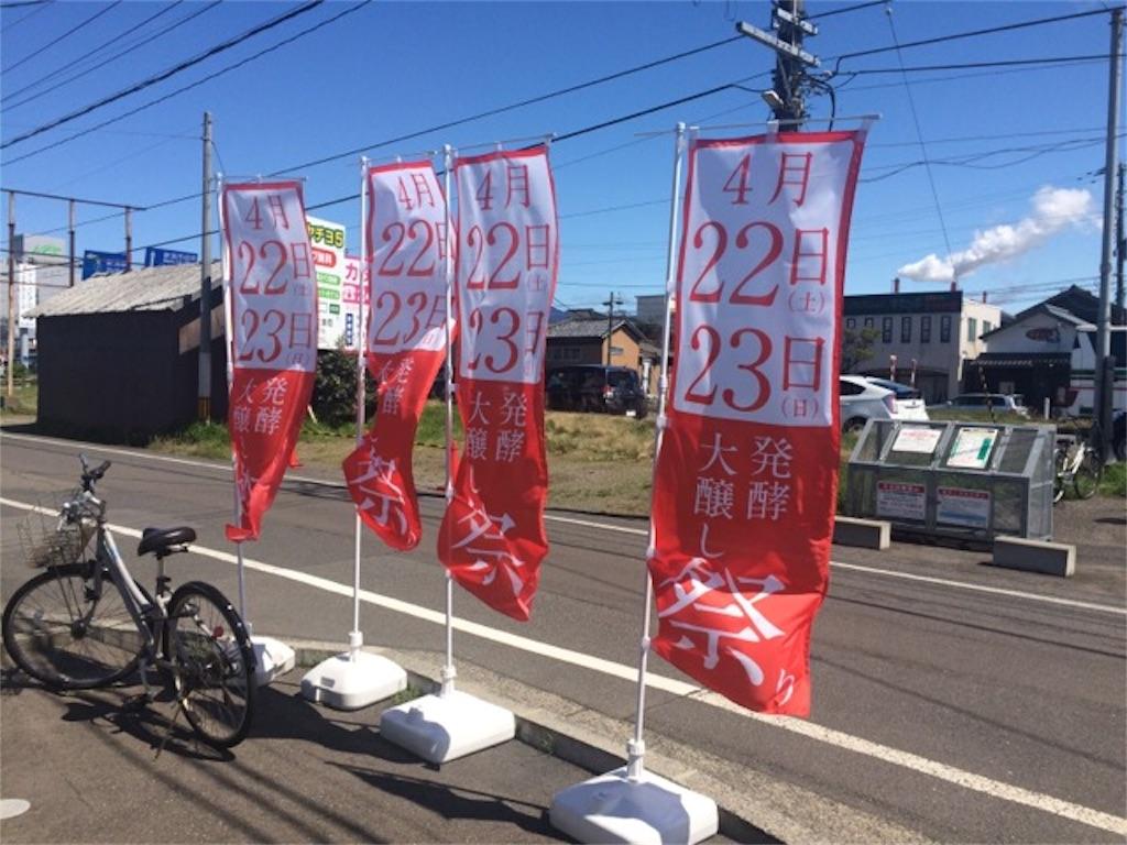 f:id:yururiururi:20170423212937j:image