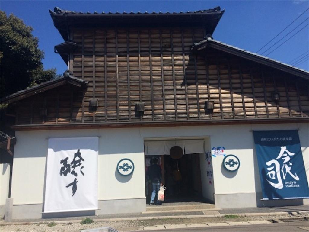 f:id:yururiururi:20170423213101j:image