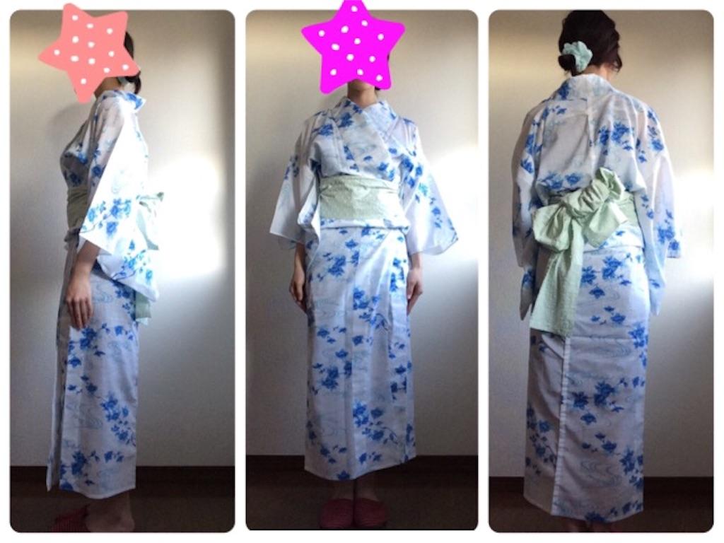 f:id:yururiururi:20170501203725j:image