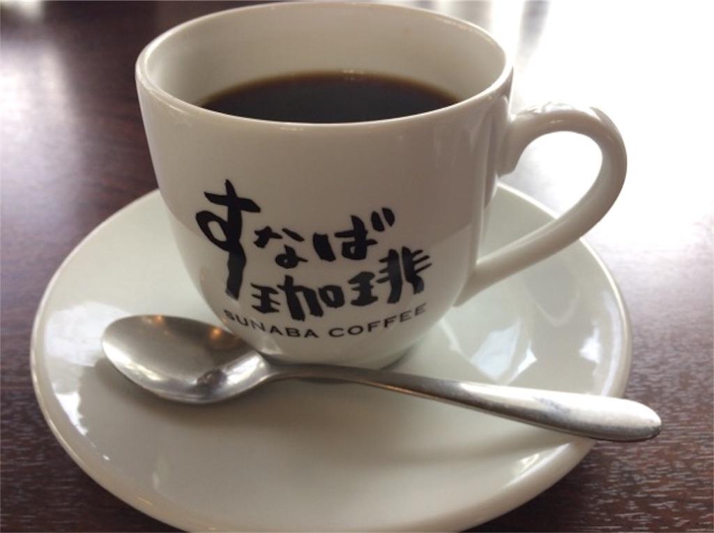 f:id:yururiururi:20170505221314j:image