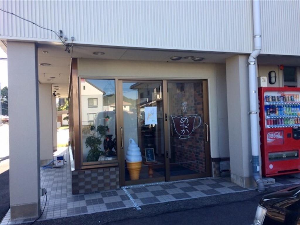 f:id:yururiururi:20170506214104j:image